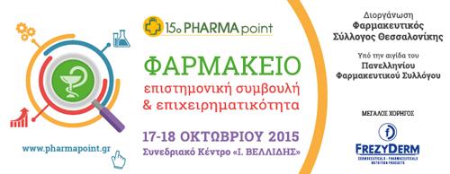 15oPP web banners 663x257